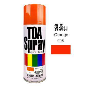 TOA Acrylic Lacquer Spray สีสเปรย์ สีเขียวมรกต #025 400cc-