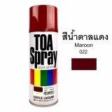 Toa Acrylic Lacquer Spray สีสเปรย์ สีน้ำตาลแดง 022 400Cc ถูก