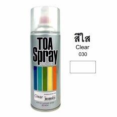 ขาย ซื้อ Toa Acrylic Lacquer Spray สีสเปรย์ แลคเกอร์ สีใส 030 400Cc ใน กรุงเทพมหานคร