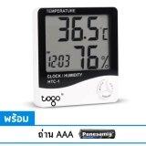 ซื้อ Togo Shop เครื่องวัดอุณภูมิและความชื้น พร้อมฟังก์ชั่นนาฬิกาปลุก Htc 1 White ถูก กรุงเทพมหานคร