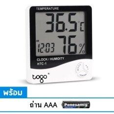 ราคา Togo Shop เครื่องวัดอุณภูมิและความชื้น พร้อมฟังก์ชั่นนาฬิกาปลุก Htc 1 White