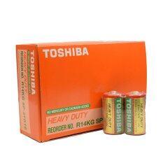 ราคา Toshiba ถ่าน C 1 5 V ความจุ Heavy Duty Pack 2 12 แพ็ค 24 ก้อน Thailand