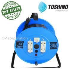 ราคา Toshino Fm310 20 ล้อสายไฟ ปลั๊กพ่วง Vct 3×1 ยาว 20 ม สีฟ้า ใหม่ ถูก