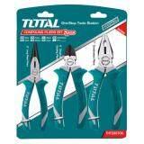 ราคา Total ชุดคีมปากแหลม คีมปากเฉียง คีมปากจิ้งจก รุ่น Tht2K0301