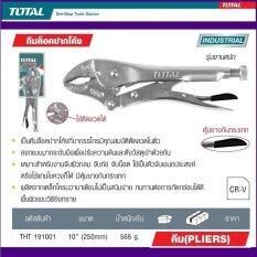 ราคา Total Hand Tool Heavy Duty Pliers Model Tht 191001 โททัล คีมล๊อค ปากโค้ง ตัดลวดในตัว ผลิตจากเหล็ก โครมวานาเดียม เหมาะสำหรับงานหนัก ทนทานต่อการ ผุกร่อน ไม่เป็นสนิม ใช้งานง่าย ปลอดภัย มาตรฐานญี่ปุ่น 1 แพ็ค 1 ชิ้น 1 อัน ราคาถูกที่สุด