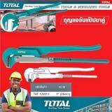 ซื้อ Total Pipe Wrenches Tht 172011 โททัล กุญแจจับแป๊ปขาคู่ 90 องศา ขนาด 1 นิ้ว 25 มม ผลิตจากเหล็กแข็ง Cr V อบร้อน จับหมุนชิ้นงานของแข็งได้ สำหรับงานหนัก ใช้งานง่าย ปลอดภัย มาตรฐานญี่ปุ่น 1 แพ็ค 1 ชิ้น Total ออนไลน์