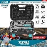 ขาย Total Ratchet Tool Sets Tht 421441 โททัล บ๊อกชุด 44 ชิ้น ผลิตจากเหล็กโครมวานาเดียมชุบแข็ง ใช้กับงานซ่อมบำรุง อู่ซ่อมรถ แพคเกจแบบกล่อง สำหรับงานหนัก ใช้งานง่าย ปลอดภัย มาตรฐานญี่ปุ่น 1 แพ็ค 44 ชิ้น Total เป็นต้นฉบับ