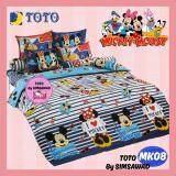 Toto ผ้าปูที่นอน5ฟุต 4ชิ้น โตโต้ มิกกี้เมาส์ Mickey Mouse รุ่น Mk08 ไม่รวมผ้านวม Toto ถูก ใน Thailand