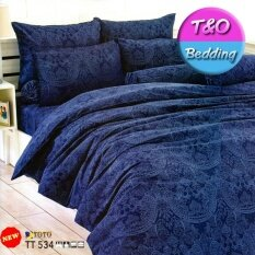 ซื้อ Toto ชุดผ้าปู 6 ฟุต 5 ชิ้น พิมพ์ลาย Tt534 ไม่รวมผ้านวม ออนไลน์