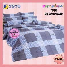 ขาย ซื้อ ออนไลน์ Toto ชุดเครื่องนอน ผ้าปู6ฟุต ผ้าห่มนวม โตโต้ ลายธรรมดา รุ่น Tt463