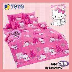 ราคา Toto ผ้าปูที่นอน6ฟุต 4ชิ้น โตโต้ ชามมี่คิตตี้ Charmmy Kitty รุ่น Ck15 ไม่รวมผ้านวม ออนไลน์