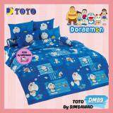 ขาย Toto ผ้าปูที่นอน6ฟุต 4ชิ้น โตโต้ โดราเอม่อน Doraemon รุ่น Dm89 ไม่รวมผ้านวม ผู้ค้าส่ง