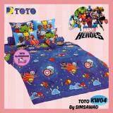 ส่วนลด Toto ผ้าปูที่นอน6ฟุต 4ชิ้น โตโต้ มาร์เวล คาวาอิ Marvel รุ่น Kw04 Toto