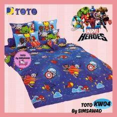 ขาย Toto ผ้าปูที่นอน6ฟุต 4ชิ้น โตโต้ มาร์เวล คาวาอิ Marvel รุ่น Kw04 ราคาถูกที่สุด