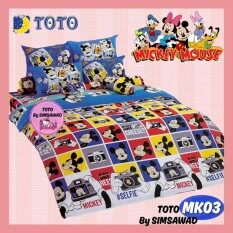 Toto ผ้าปูที่นอน6ฟุต 4ชิ้น โตโต้ มิกกี้เมาส์ Mickey Mouse รุ่น Mk03 ใน กรุงเทพมหานคร