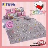 ซื้อ Toto ผ้าปูที่นอน6ฟุต 4ชิ้น โตโต้ สนู๊ปปี้ Snoopy รุ่น Sp38 ไม่รวมผ้านวม ออนไลน์ กรุงเทพมหานคร