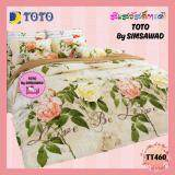 ส่วนลด Toto ผ้าปูที่นอน6ฟุต 5ชิ้น โตโต้ ลายธรรมดา รุ่น Tt460