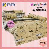 ส่วนลด Toto ผ้าปูที่นอน6ฟุต 5ชิ้น โตโต้ ลายธรรมดา รุ่น Tt513 Toto