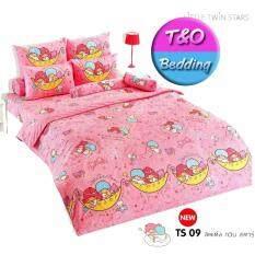 ราคา Toto Cartoon ชุดเครื่องนอน ทวินสตาร์ รุ่น Ts09 Pink Toto เป็นต้นฉบับ