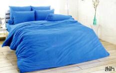 Toto ชุดเครื่องนอน ชุดผ้าปู สีพื้น สี Cyan ไม่รวมผ้านวม เป็นต้นฉบับ