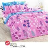 ซื้อ Toto ชุดเครื่องนอน ชุดผ้าปูที่นอนและปลอกหมอน ไม่รวมผ้านวม ผ้าปูที่นอนโตโต้ ลายดอกไม้ Flower ลายใหม่ ขายดี รหัส Tt483 Pink ขนาด 3 5ฟุต ออนไลน์ ถูก
