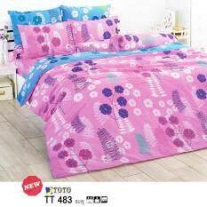 ขาย Toto ชุดเครื่องนอน ชุดผ้าปูที่นอนและปลอกหมอน ไม่รวมผ้านวม ผ้าปูที่นอนโตโต้ ลายดอกไม้ Flower ลายใหม่ ขายดี รหัส Tt483 Pink ขนาด 3 5ฟุต Toto เป็นต้นฉบับ