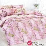 ราคา Toto ชุดเครื่องนอน ชุดผ้าปูที่นอนและปลอกหมอน ไม่รวมผ้านวม ผ้าปูที่นอนโตโต้ ลายดอกไม้ Flower ลายใหม่ ขายดี รหัส Tt497 ขนาด 6ฟุต
