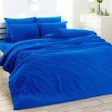 Toto ชุดผ้าปู สีพื้น สีน้ำเงิน Blue ไม่รวมผ้านวม เป็นต้นฉบับ
