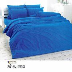 ขาย Toto ชุดผ้าปูที่นอน ขนาด 3 5 ฟุต ออนไลน์ Thailand