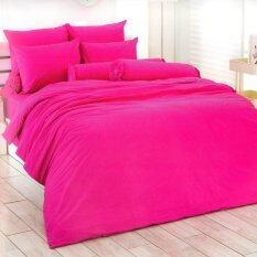 Toto ชุดผ้าปูที่นอน ผ้านวม สีพื้น สีชมพูเข้ม Hotpink ใหม่ล่าสุด