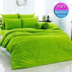 ซื้อ Toto ชุดเครื่องนอน ชุดผ้าปู ผ้านวม สีพื้น สี Green ใน ไทย