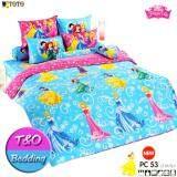 ราคา Toto ชุดผ้าปูที่นอน ผ้านวม โตโต้ ลายการ์ตูน เจ้าหญิง รุ่น Pc53 Toto ไทย