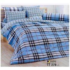 ราคา Toto ผ้านวมเอนกประสงค์ โตโต้ Tt278 ฟ้า 279ฟ้า ไม่รวมผ้าปูที่นอน ปลอกหมอนหนุน และ ปลอกหมอนข้าง Toto ใหม่