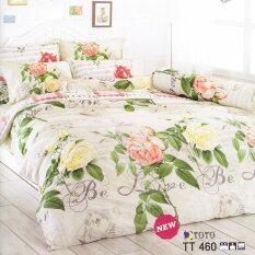 ซื้อ Toto ผ้าปู ผ้านวม ผ้าปูที่นอนโตโต้ ลายดอกไม้ Flower ลายใหม่ ขายดี รหัส Tt460 ขนาด 6ฟุต Toto เป็นต้นฉบับ