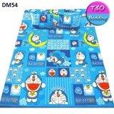 โปรโมชั่น Toto Picnic โตโต้ ที่นอนปิคนิค 3 5 Ft โดราเอม่อน Doraemon Dm54 ถูก