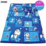 ขาย ซื้อ Toto Picnic โตโต้ ที่นอนปิคนิค 5 Ft โดราเอม่อน Doraemon Dm89 ไทย