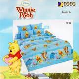 ขาย Toto ผ้านวมเอนกประสงค์ โตโต้ ลายหมีพูห์ Po 08 Po 07 สำหรับเตียง 3 5ฟุต หรือ ห่มคนเดียว ไม่รวมผ้าปู ปลอกหมอน ปลอกหมอนข้าง Toto ผู้ค้าส่ง