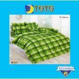 ขาย Toto ผ้านวมเอนกประสงค์ โตโต้ ไม่รวมผ้าปู ปลอกหมอน ปลอกหมอนข้าง ลาย Tt032 เขียว สำหรับเตียง 3 5ฟุต หรือ ห่มคนเดียว ถูก
