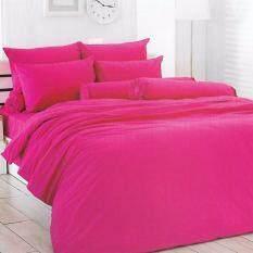ขาย Totoชุดเครื่องนอน ชุดผ้าปูที่นอนและปลอกหมอน ไม่รวมผ้านวม ผ้าปูที่นอนโตโต้ สีพื้นColor Paletteลายใหม่ ขายดี รหัส สีชมพูเข้ม ขนาด6ฟุต ถูก ใน ปทุมธานี