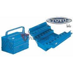 ซื้อ Toyo กล่องเครื่องมือกางได้ 3 ชั้น ขนาด 110X2 350 65 Mm ออนไลน์ ถูก