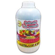 ราคา Tpi ปุ๋ยอินทรีย์โกร ออแกนิค ปุ๋ยออแกนิค Tpi สีม่วง บำรุงดอกและผล มีฮอร์โมนเร่งดอก ขนาด 1 ลิตร ใหม่