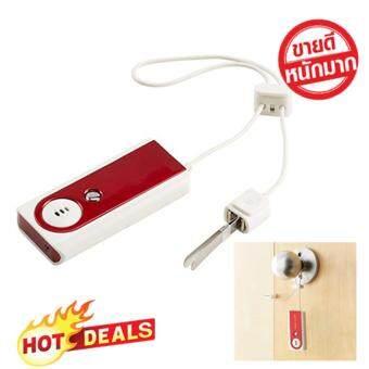 Travel Alarm DX-A126อุปกรณ์ เซ็นเซอร์ ระบบ สัญญาณ กัน ขโมย สำหรับประตู บ้าน ห้องพัก โรงแรม ห้องทำงาน