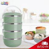 ขาย Travelgear24 ปิ่นโต ปิ่นโตสแตนเลส สูญญากาศ 4 ชั้น ทรงกลม Bento Lunch Box Food Picnic Storage Green สีเขียวพาสเทล Travelgear24 ถูก