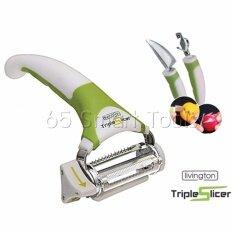 มีดมหัศจรรย์ Triple Slicer 3 In 1 พร้อมของแถม - ของใช้ในครัว - มีดสไลด์ - ใบมีดแบบหมุนได้ - ใบมีดหยัก - ใบมีดเซรามิก - ซอยผัก By Sn Intertools.
