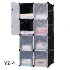 ราคา Tropica ตู้เอนกประสงค์ Diy Y2 4 สีดำขาว ใน Thailand