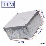 ราคา Ttm กล่องกันน้ำ รุ่น T 206 สีเทา ขนาด 20 20 10 5 Cm กล่องพลาสติก กันน้ำ กันฝน ใน กรุงเทพมหานคร