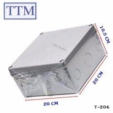 โปรโมชั่น Ttm กล่องกันน้ำ รุ่น T 206 สีเทา ขนาด 20 20 10 5 Cm กล่องพลาสติก กันน้ำ กันฝน Ttm ใหม่ล่าสุด