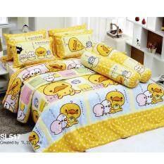 ราคา Tulip ชุดผ้าปูที่นอน 5 ฟุต ไม่รวมผ้านวม ลายเป็ดคาโมะ Kamo สีเหลือง รุ่น Sl517 ใหม่