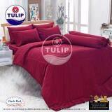 Tulip Cotton Mix ชุดผ้าปูที่นอน ขนาด 6 ฟุต รวม 5 ชิ้น ไม่รวมผ้านวมเย็บติด 00002 Darkred เป็นต้นฉบับ