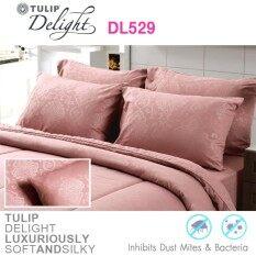 ทบทวน Tulip Delight ชุดผ้าปู ผ้านวม สีพื้น รุ่น Dl529 Tulip Delight Emboss
